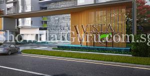 Vista Verde Entrance
